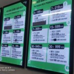 バンコクのスワンナプーム国際空港のお得なSIMと両替、食堂、荷物預かり