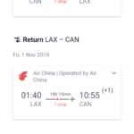 【お得エコノミークラス】広州(CAN)ロサンゼルス(LAX)往復CA4万円弱