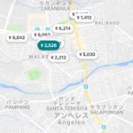 民泊ホテルAirbnb(エアビー)の合計8,088円クーポン(2019年8月)