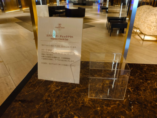 ANAクラウンプラザホテル大阪のエクスプレス・チェックアウト
