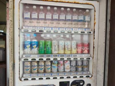 沖縄の無人島ナガンヌ島の高い飲み物