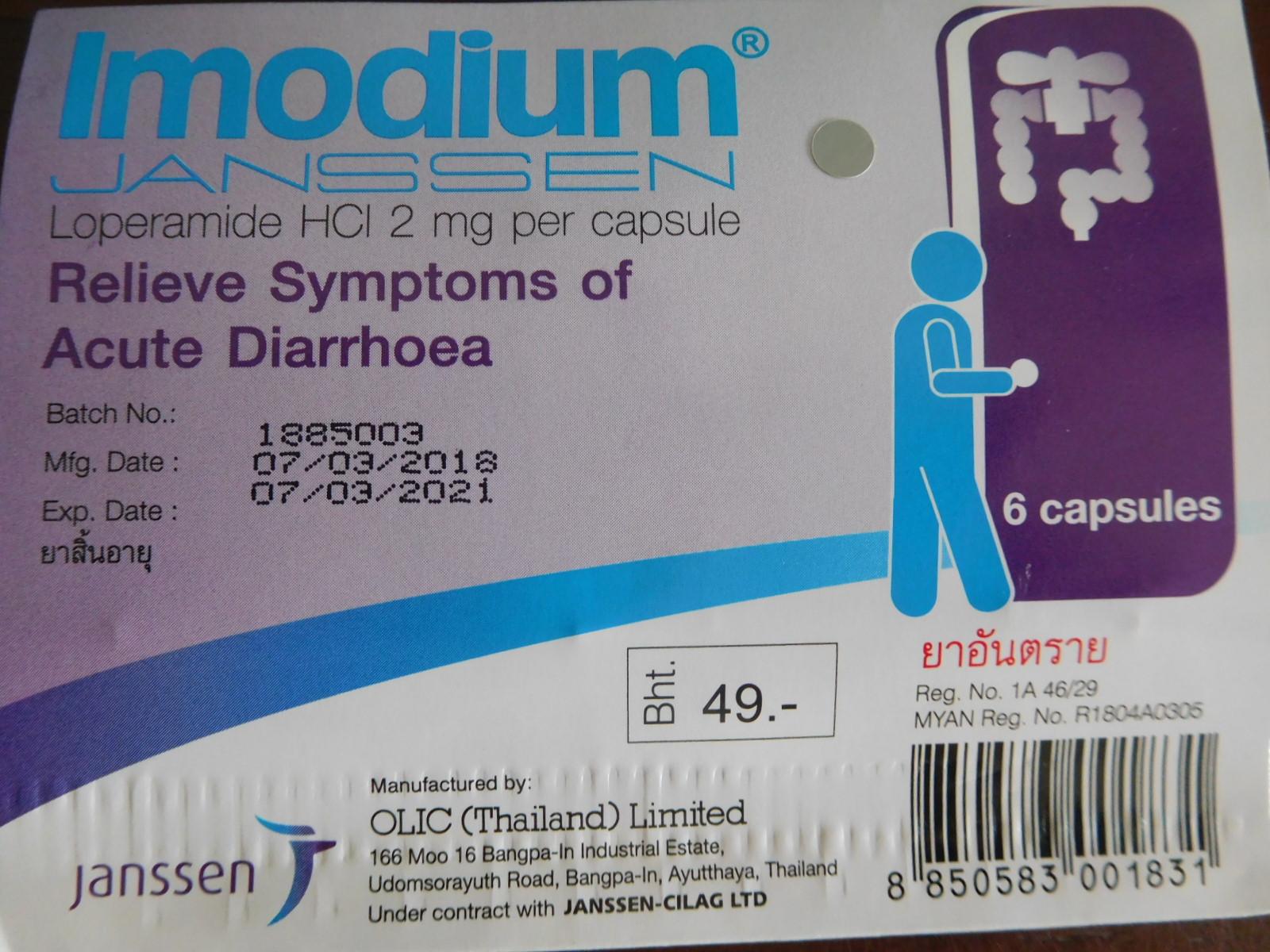下痢止めのイモジウム